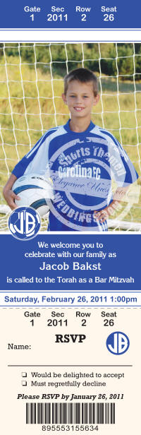 Sports Themed Bar Mitzvah Invitations